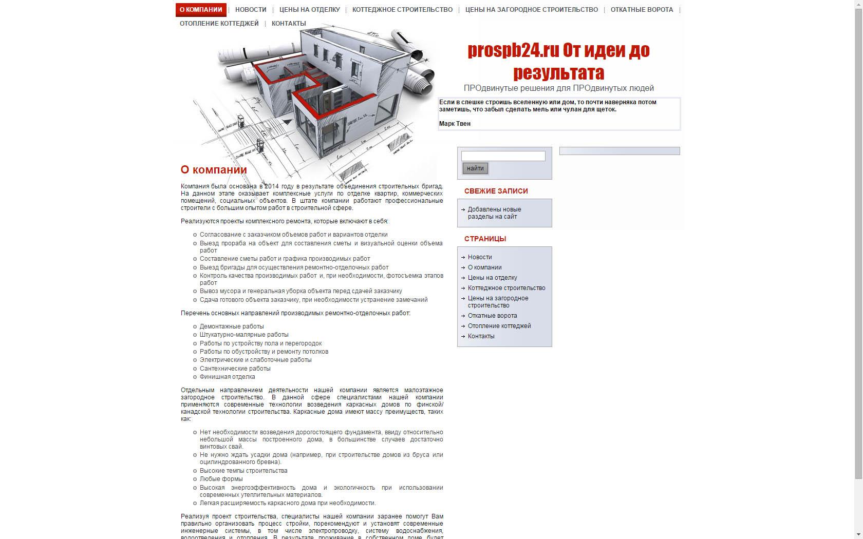 prospb24
